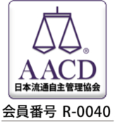 Association Against Counterfeit Product Distribution(AACD)