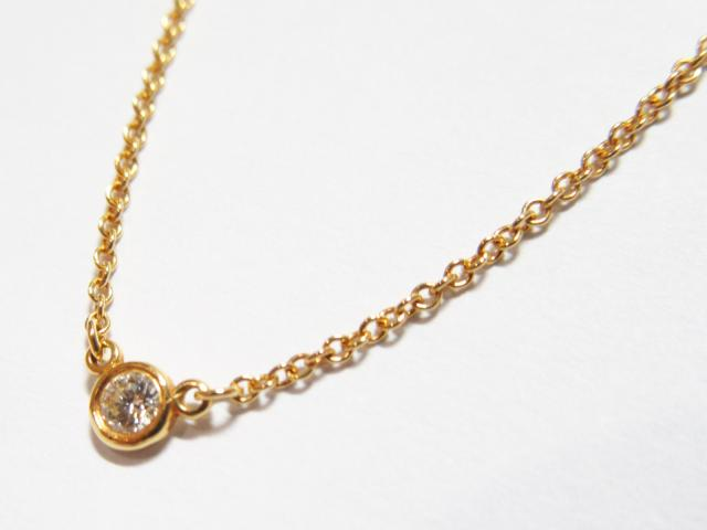 Diamond By The Yard Pendant Necklace 墜鍊